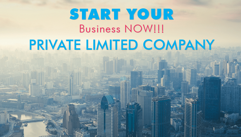advantages and disadvantages of private limited companies Advantages and disadvantages of holding company home business advantages and disadvantages of holding company  special privileges of private limited companies.