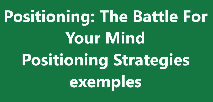 Vsm group examination of strategic position